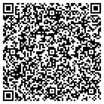 QR-код с контактной информацией организации Конверсион, ТЧУП