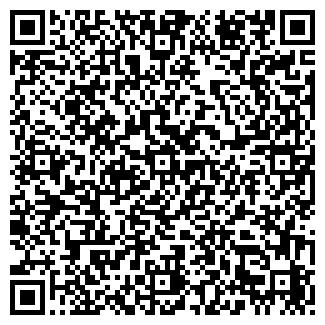 QR-код с контактной информацией организации РАКЕТА