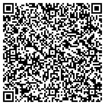QR-код с контактной информацией организации Тирита, ООО СП