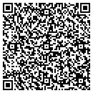 QR-код с контактной информацией организации ЗЕЛЁНАЯ ГОРКА