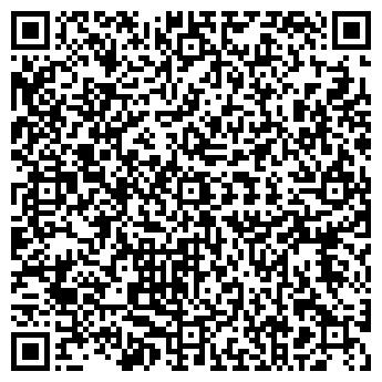 QR-код с контактной информацией организации Трафика, ООО