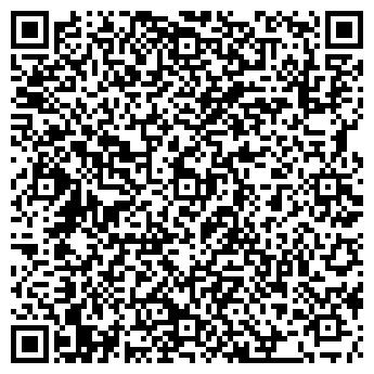 QR-код с контактной информацией организации Кайдансервис, OOO