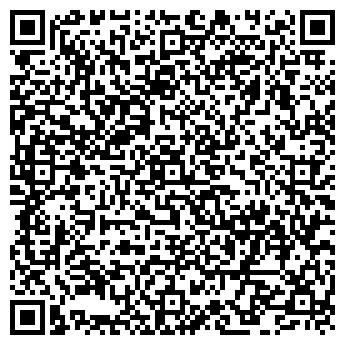 QR-код с контактной информацией организации Росагропромторг, УП