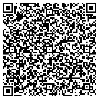 QR-код с контактной информацией организации Белэнергомонтаж СМУ