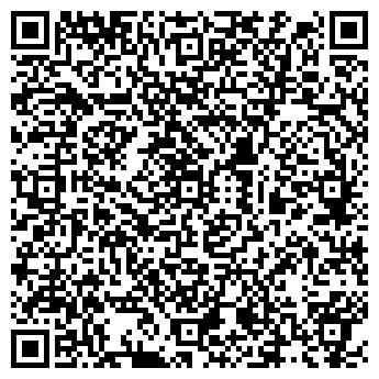 QR-код с контактной информацией организации Спецремэлектро, УП