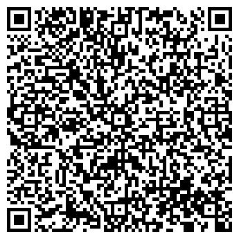 QR-код с контактной информацией организации Сталь ТМК, ООО