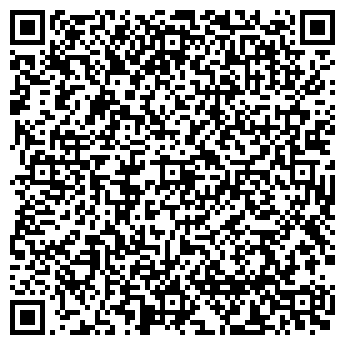 QR-код с контактной информацией организации Валея, ООО