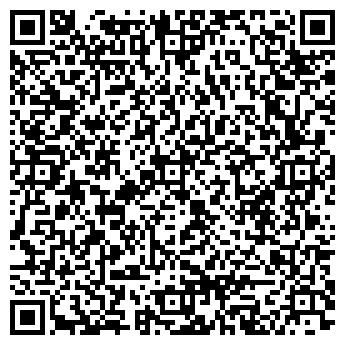 QR-код с контактной информацией организации Даниил, ОДО