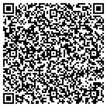 QR-код с контактной информацией организации УралПромСталь, ООО