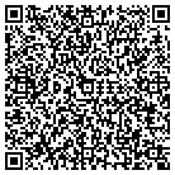 QR-код с контактной информацией организации Бел-Негас, ЗАО