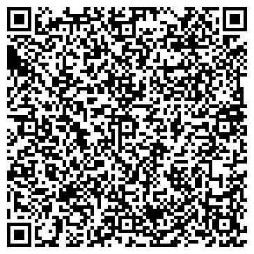 QR-код с контактной информацией организации Тэра-Трейд, ООО