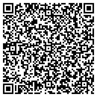QR-код с контактной информацией организации ЯСНАЯ ГОРКА