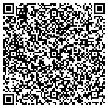 QR-код с контактной информацией организации БелРосИмпЭкс, ОДО