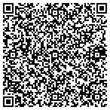 QR-код с контактной информацией организации БазисСталь, ООО