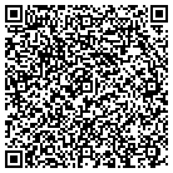 QR-код с контактной информацией организации Бел-Изолит, ООО СП