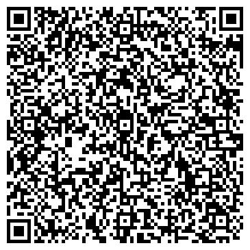 QR-код с контактной информацией организации Чёрное Золото, ООО