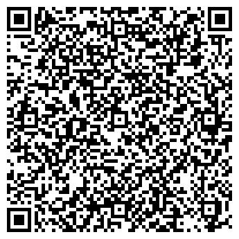 QR-код с контактной информацией организации Белстальснаб, ТЧУП