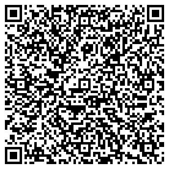 QR-код с контактной информацией организации Дисантстрой, ООО