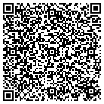 QR-код с контактной информацией организации Приматех, ООО