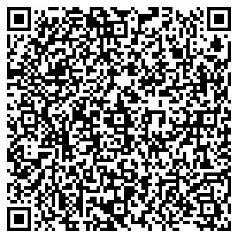 QR-код с контактной информацией организации БелМАГМА трейд, ИЧУП