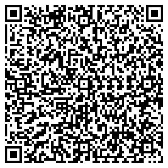 QR-код с контактной информацией организации Ольдива, ООО