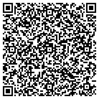 QR-код с контактной информацией организации Лаведис, ЧТПУП