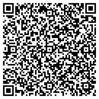 """QR-код с контактной информацией организации МПП """"РОС"""""""