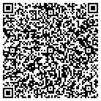 """QR-код с контактной информацией организации ООО """" УТС ПФ """""""