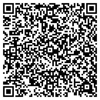 QR-код с контактной информацией организации САМОВАР