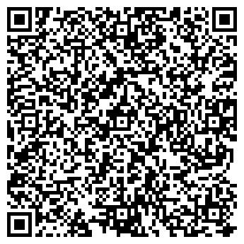 QR-код с контактной информацией организации Частное предприятие ПП Метал