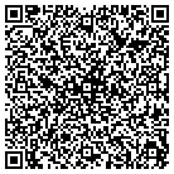 """QR-код с контактной информацией организации ООО """"Интербуд ЛТД"""""""