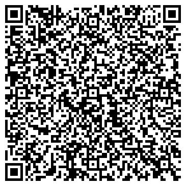 """QR-код с контактной информацией организации ТОВ """" ТД ГЕФЕСТ"""""""