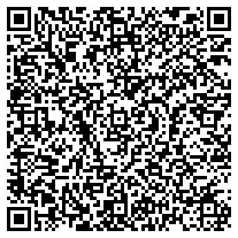 QR-код с контактной информацией организации ФЛП НИКИТЧУК
