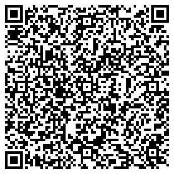QR-код с контактной информацией организации KremPrint