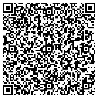 QR-код с контактной информацией организации ДОМАШНИЙ ОЧАГ