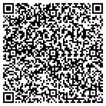 """QR-код с контактной информацией организации ТОВ """"Кремень"""""""