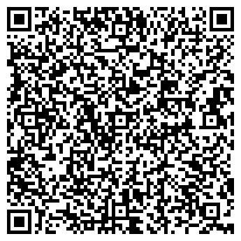 """QR-код с контактной информацией организации """"Индекс-Украина"""" ООО"""