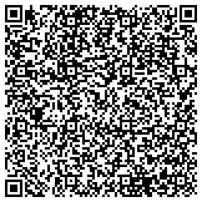 """QR-код с контактной информацией организации ГП """"Предприятие Донецкой исправительной колонии №124"""""""