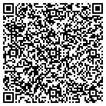 QR-код с контактной информацией организации Харприбор
