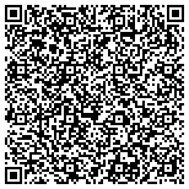 """QR-код с контактной информацией организации Общество с ограниченной ответственностью ООО """"Альтимус Строительные Системы"""""""