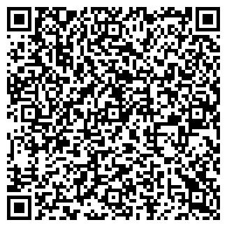 QR-код с контактной информацией организации SOFITEX