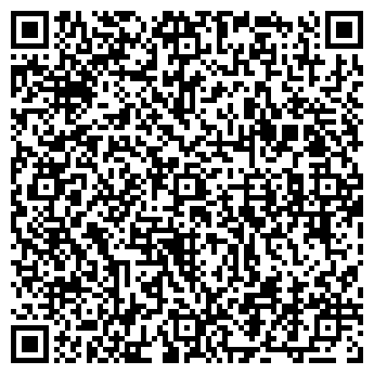 """QR-код с контактной информацией организации ООО """"Лидерсталь"""""""
