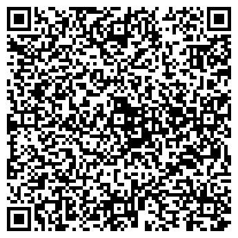 QR-код с контактной информацией организации ЧП Взлёт