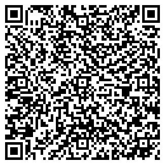 QR-код с контактной информацией организации МОСКОВСКОЕ