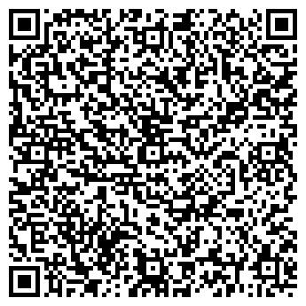 QR-код с контактной информацией организации Планета 2000