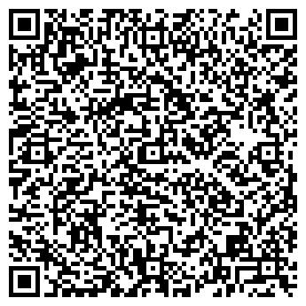 """QR-код с контактной информацией организации ООО """"Волансшип"""""""