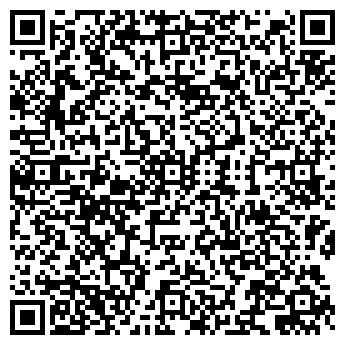 QR-код с контактной информацией организации Общество с ограниченной ответственностью СПД Трофимчук