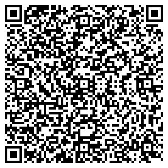 QR-код с контактной информацией организации ФЛП Бойко, Частное предприятие
