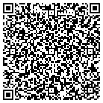 QR-код с контактной информацией организации Общество с ограниченной ответственностью ООО «ПСК Бест»