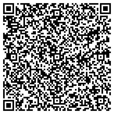 QR-код с контактной информацией организации ООО «СЕРВИС-СТАЛЬ»